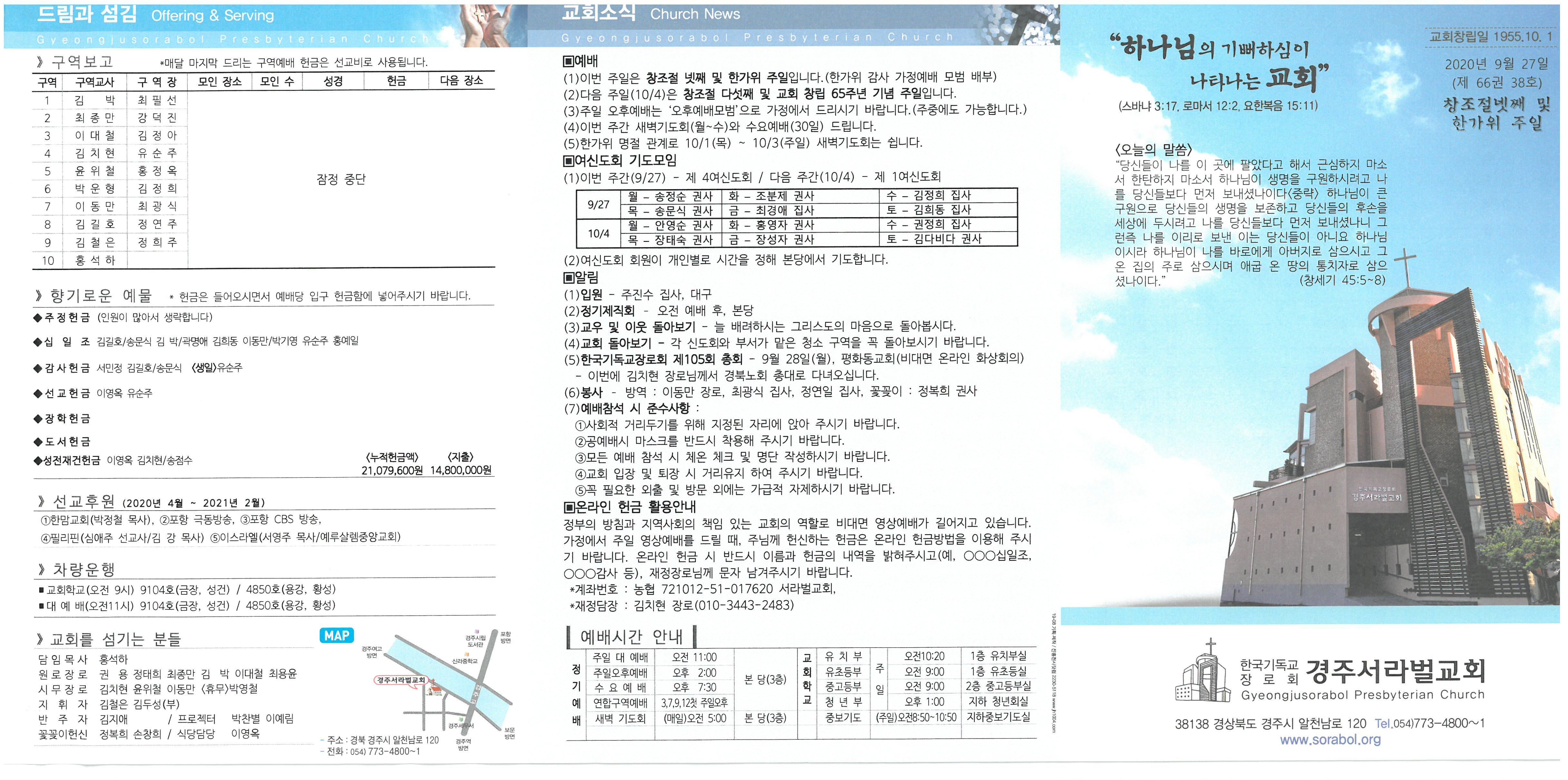 S25C-920092617520_0002.jpg